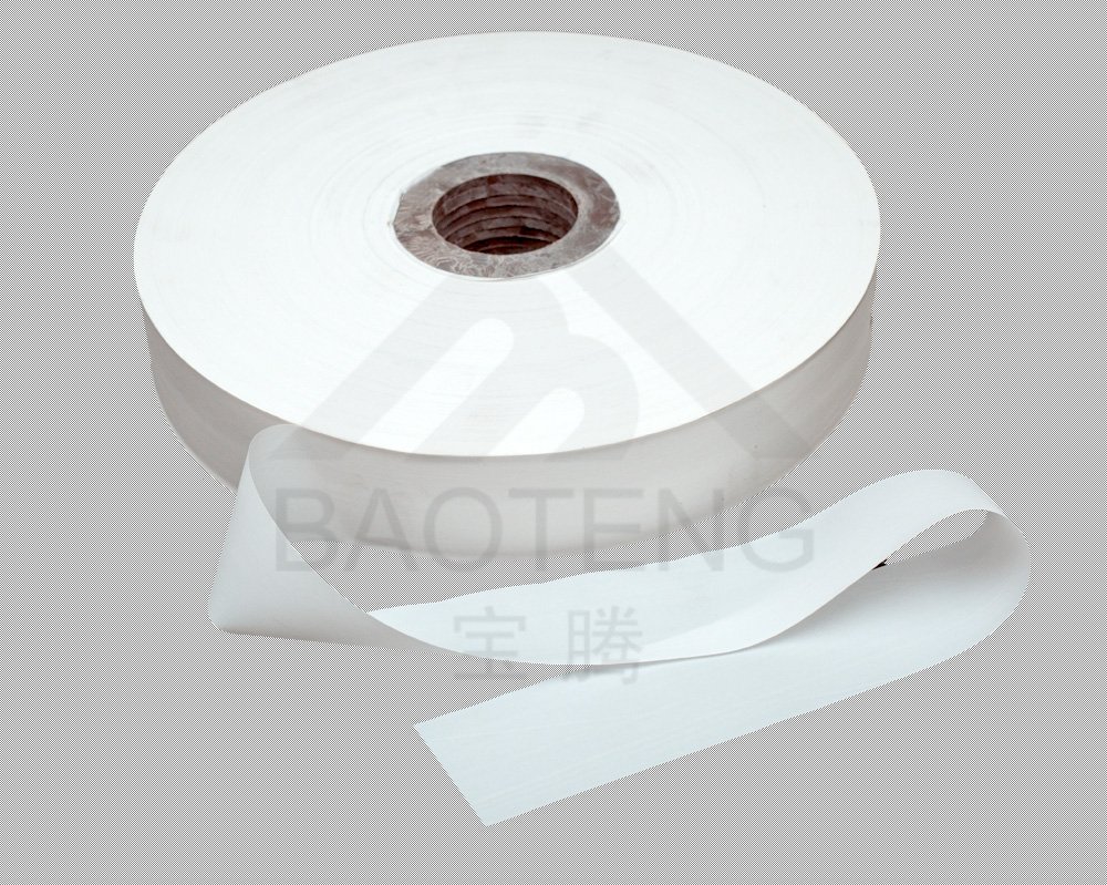 Thin flame retardant tape