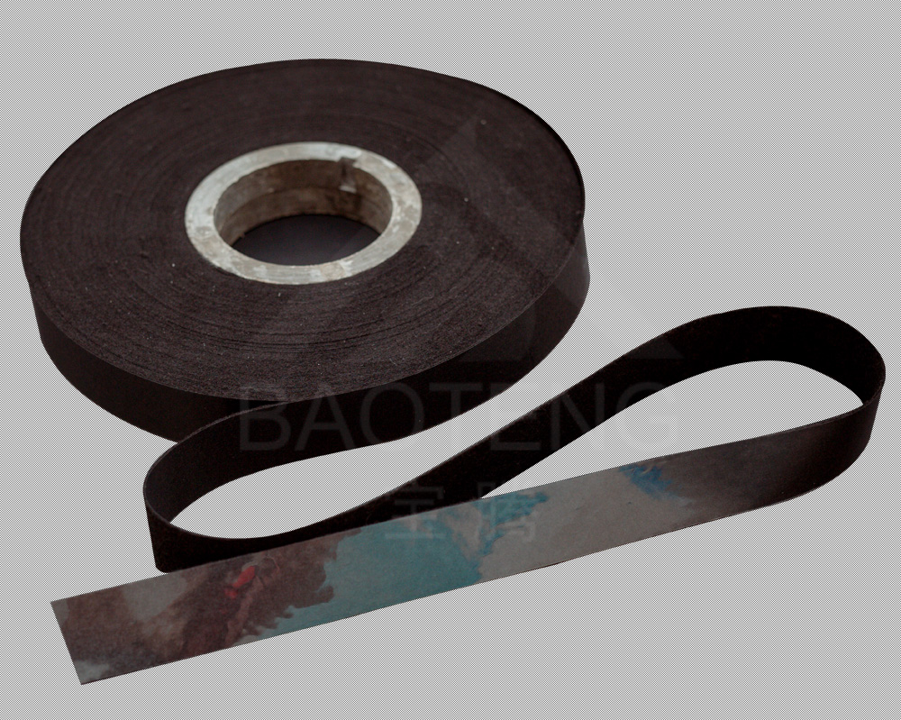 New Inner Jacket Binding Tape: PETD