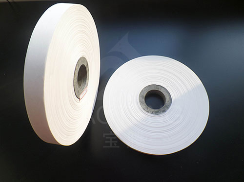Coated tape